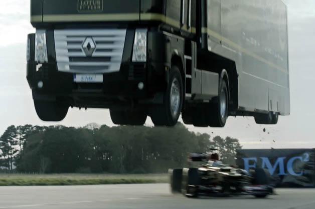 トラックのジャンプ